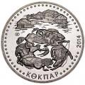 50 тенге 2014 Казахстан Кокпар