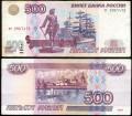 500 рублей 1997 модификация 2001, банкнота из обращения VF#2
