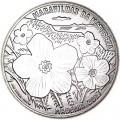 7,5 евро 2017 Португалия, Мадейра, серебро