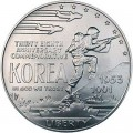 1 доллар 1991 США Война в Корее,  UNC, серебро