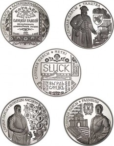 Set 1 ruble 2013 Belarus, Slutsk belts, 5 coins