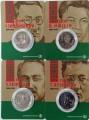 Набор 100 тенге 2019 Казахстан, Выдающиеся личности казахской истории, 4 монеты