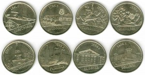 Set of coins 2014 Transnistria, Cities, 8 coins