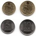 Набор монет 2019 Приднестровье, 4 монеты