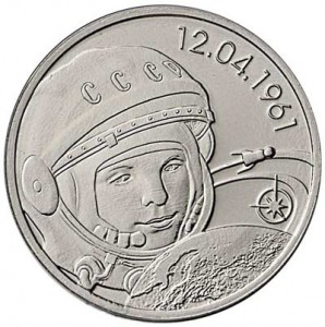 Token MMD 55th Anniversary of the First Manned Space Flight