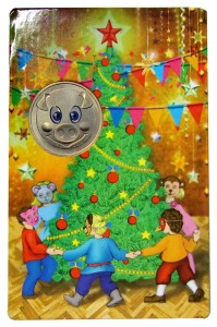 Token MMD Year of the Pig 2019 New Year Tree, calendar