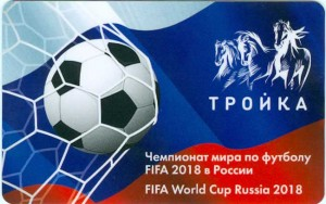 Transport card Troika World Cup FIFA 2018 in Russia