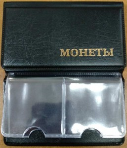 Album for 12 Coins in Holders (Black)