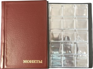 Album by 150 cell, 10 sheets. The size of the cells - 35x35 mm AM-150 (burgundy)