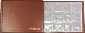Album for coins, 72 cell, 6 sheets. The size of the cells - 45x45 mm (burgundy)