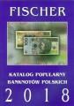 Каталог Польских банкнот Fischer 2018
