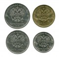 Russian coin set 2016 MMD 4 coins, UNC