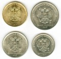 Russian coin set 2017 MMD 4 coins, UNC