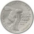 1 доллар 1983 США Дискобол , UNC, серебро
