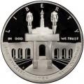 1 доллар 1984 Олимпийский Колизей, серебро proof