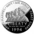 1 доллар 1994 Женщины на военной службе, серебро proof