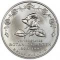 1 доллар 1997 Ботанический сад, серебро UNC