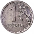 1 ruble 2017 Russian MMD, two sides the same
