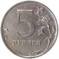 Двусторонние 5 рублей 2017 реверс/реверс ММД