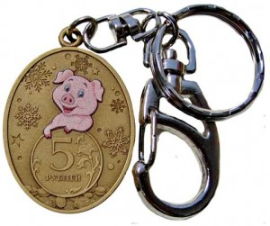 Keychain MMD Year of the Pig