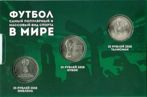 Set 25 rubles 2018 FIFA World Cup, 3 coins in the album