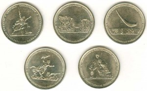 Set of 5 rubles 2015 feat of Soviet soldiers in the Krim peninsula, MMD, 5 coins