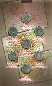 Set 5 rubles 2016 the State capital, liberated by Soviet Union (14 coins), MMD, in album