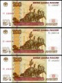 Set of 50 banknotes of 100 rubles experimental series U, experiments 1-5