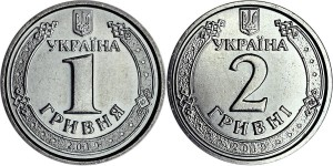 Set of coins 1 and 2 hryvnia 2019 Ukraine, UNC