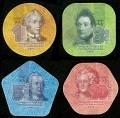 Пластиковые монеты Приднестровья 2014, серия АА, 4 монеты