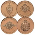 Set of tokens MMD Rosguard GRU FSB Ministry of Internal Affairs (tompac)
