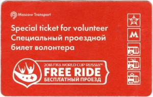 Special ticket for volunteer FIFA 2018 World Cup in Russia